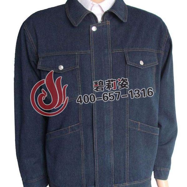 劳保服装制作定制厂家生产